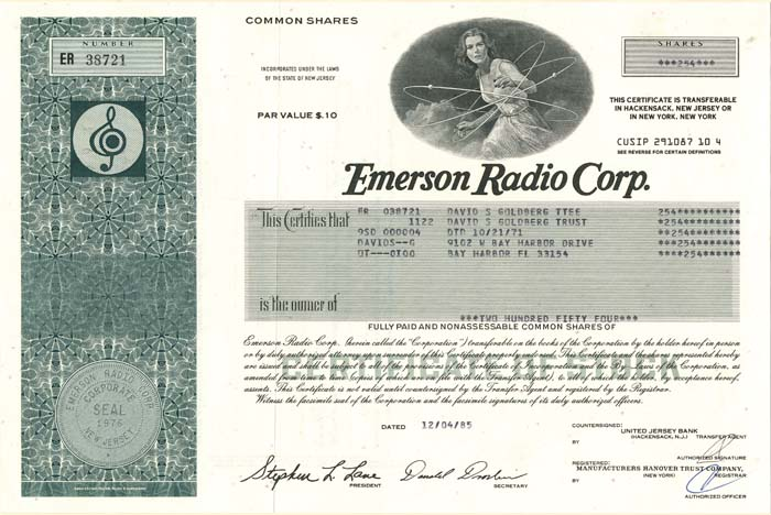 Emerson Radio Corp - SOLD